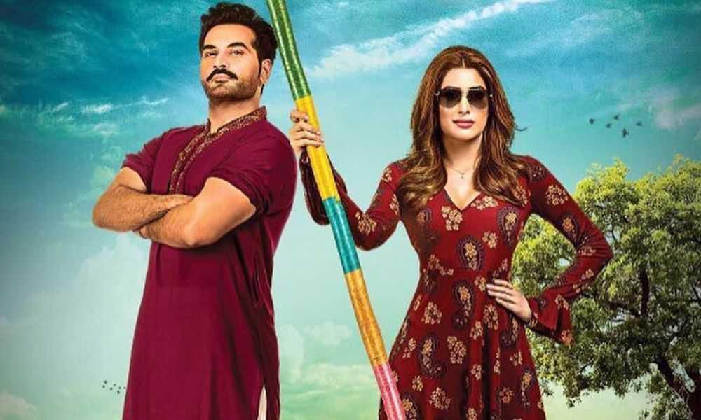 فيلم punjab nahi jaungi مترجم