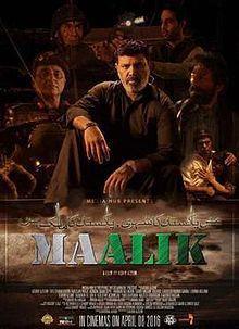 فيلم maalik 2016 مترجم