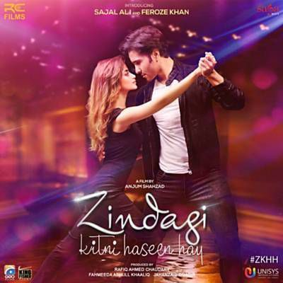 فيلم Zindagi Kitni Haseen Hay 2016 مترجم