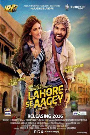 فيلم Lahore Se Aagey 2016 مترجم