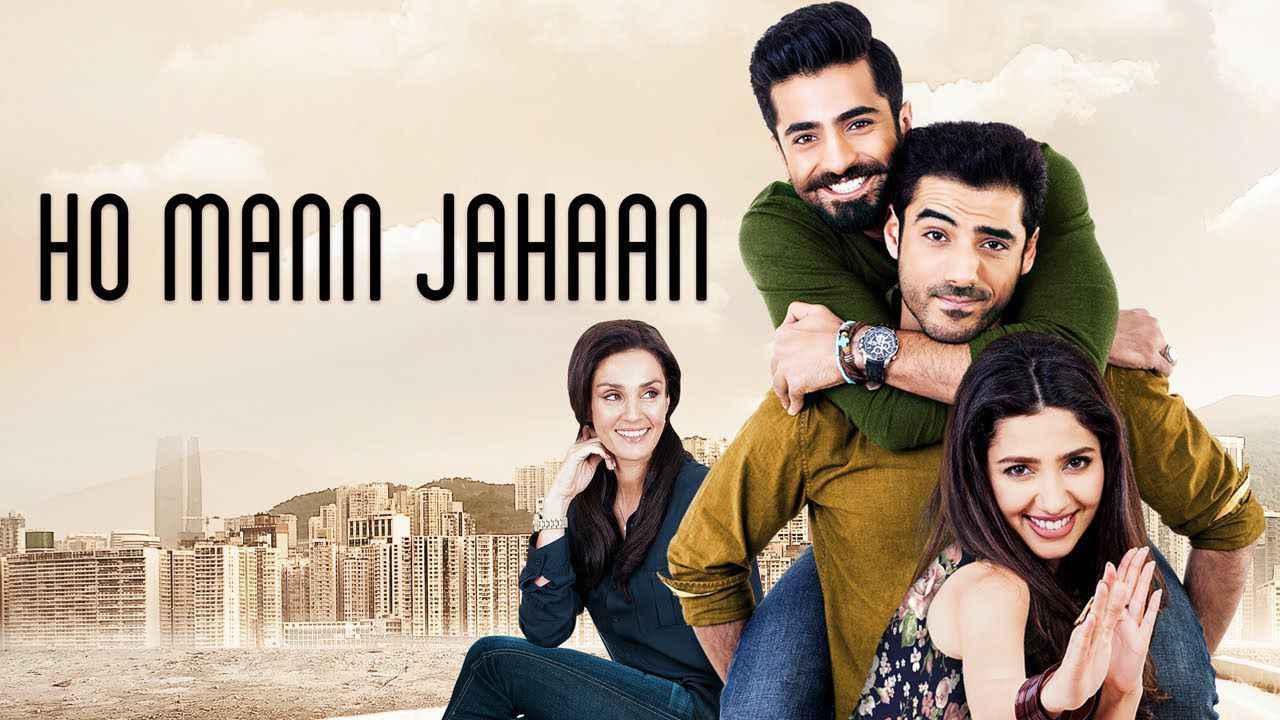 فيلم Ho Mann Jahaan 2016 مترجم