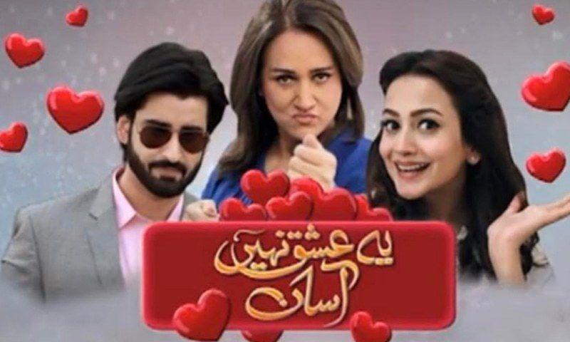 مشاهدة فيلم ye ishq nai asan مترجم