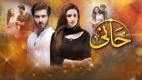 المسلسل الباكستاني خاني مدبلج
