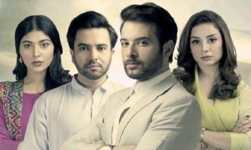 المسلسل الباكستاني خسارة khasara مدبلج