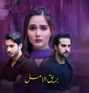 مسلسل باكستاني بريق الأمل مترجم الحلقة 12