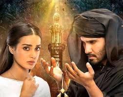 مسلسل باكستاني الله والحب الموسم 3 مترجم