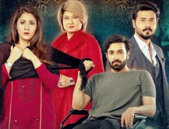 مسلسل باكستاني الرباط مترجم