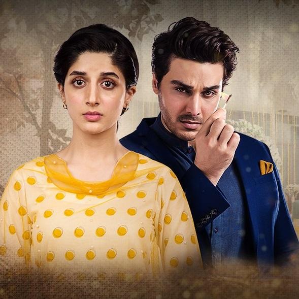 مسلسل باكستاني قصة مهربانو مترجم