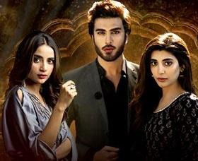 مسلسل باكستاني الأمانة مترجم الحلقة 1 جزء 1