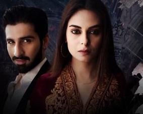 مسلسل باكستاني اللعنة مترجم
